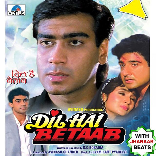 A Dil Hi To Hai Movie