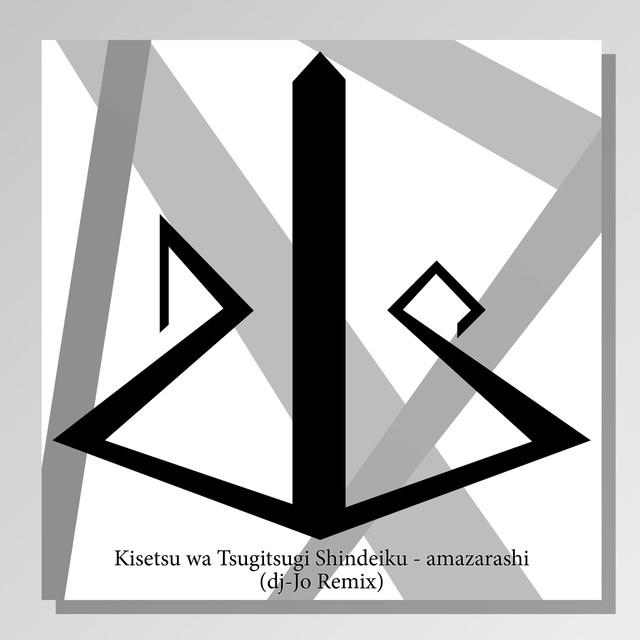 Kisetsu wa Tsugitsugi Shindeiku (dj-Jo Remix)