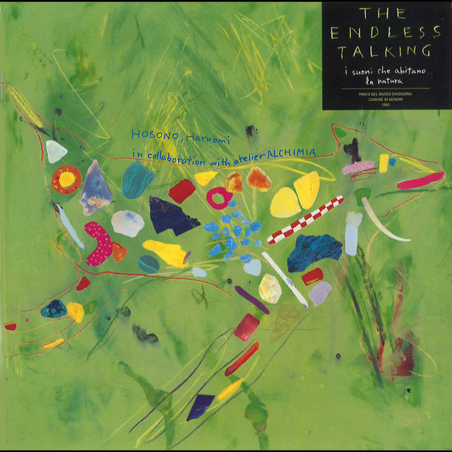 THE ENDLESS TALKING/エンドレス・トーキング