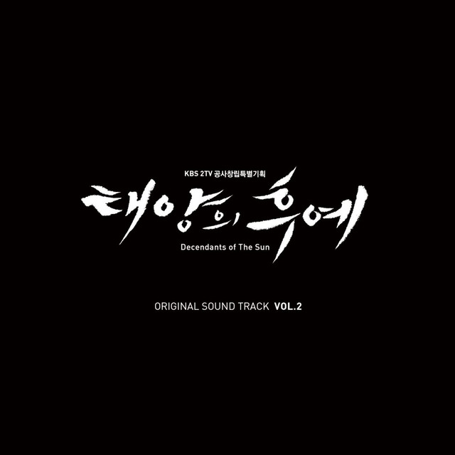 태양의 후예 (Original Television Soundtrack) Special, Vol. 2