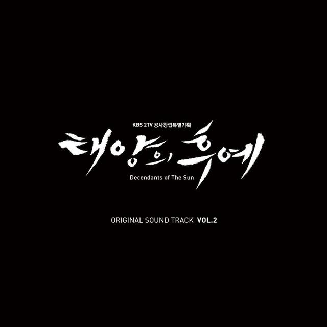 태양의 후예 (Original Television Soundtrack) Special, Vol. 2