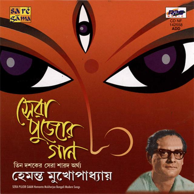 ALIR KATHA SHUNE BAKUL HAASE, a song by Hemant Kumar on Spotify