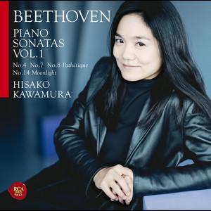 ベートーヴェン:ピアノ・ソナタ集1 悲愴&月光 Albümü