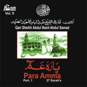 Para Amma (Juz Amma Part.1) Albümü