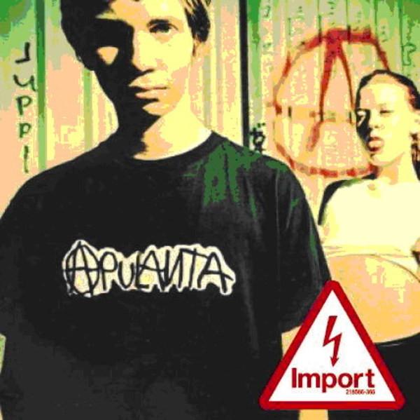 Apulanta (Import)