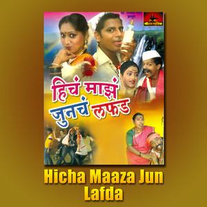 Hicha Maaza Jun Lafda