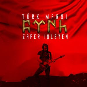 Türk Marşı Albümü