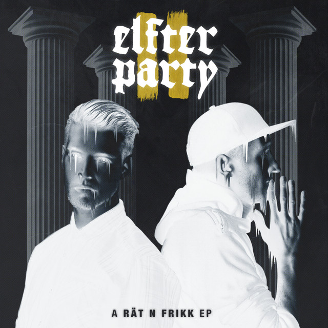 ELFterparty EP