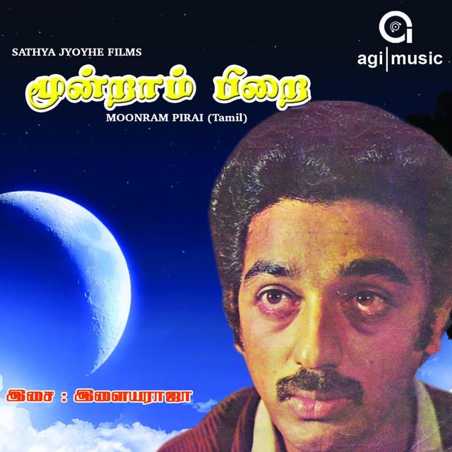 Moondram pirai video songs - llayaraja songs