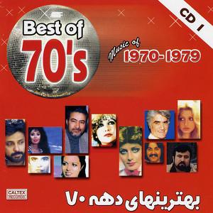 Best Of 70's Persian Music Vol 1