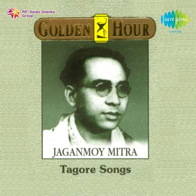 Esechhi Ami Esechhi Manna Dey: Jaganmoy Mitra On Spotify