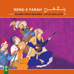 Reng-e Farah