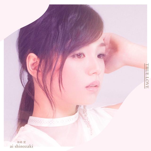 Ai Shinozaki Now Special Sugite, a song...