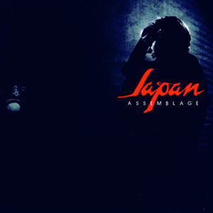 Japan Stateline [#] cover