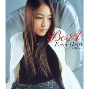 Every Heart -ミンナノキモチ- - BoA