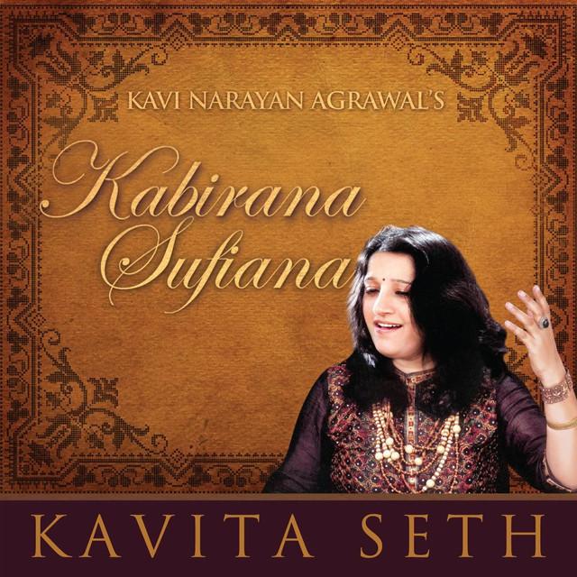 Tu raaz hai tu saaz hai a song by kavita seth on spotify for Koi 5 kavita