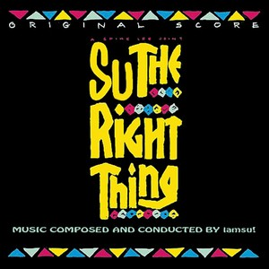 Su The Right Thing Albumcover