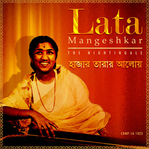 Haajaar Taaraar Aaloy – Lata Mangeshkar the Nightingale album
