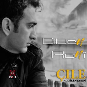 Çile (Klasikên Kurdî) Albümü