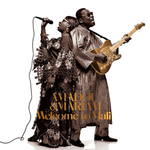 Welcome to Mali album