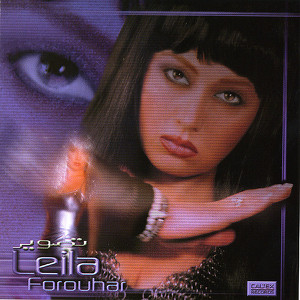 Tasvir - Persian Music Albümü