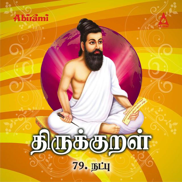 Thirukkural - Adhikaram 79 - Natpu by Maharajan on Spotify