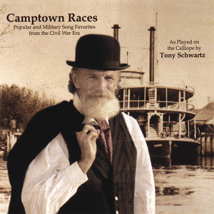 Camptown Races Albumcover