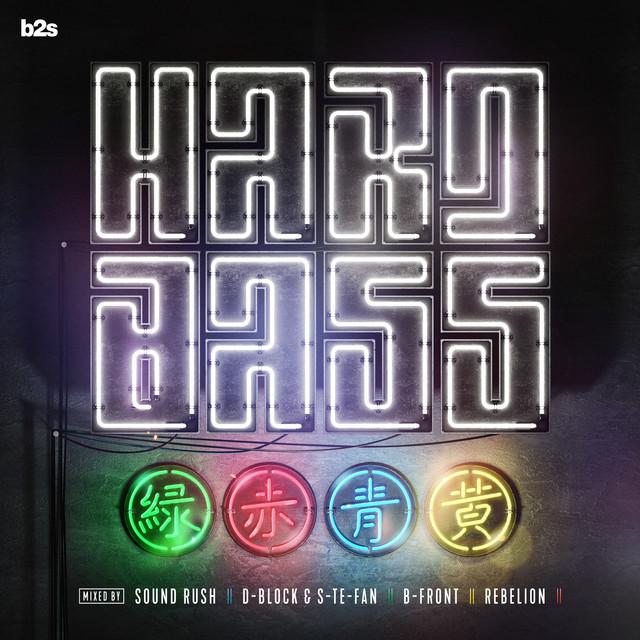 Hard Bass 2018
