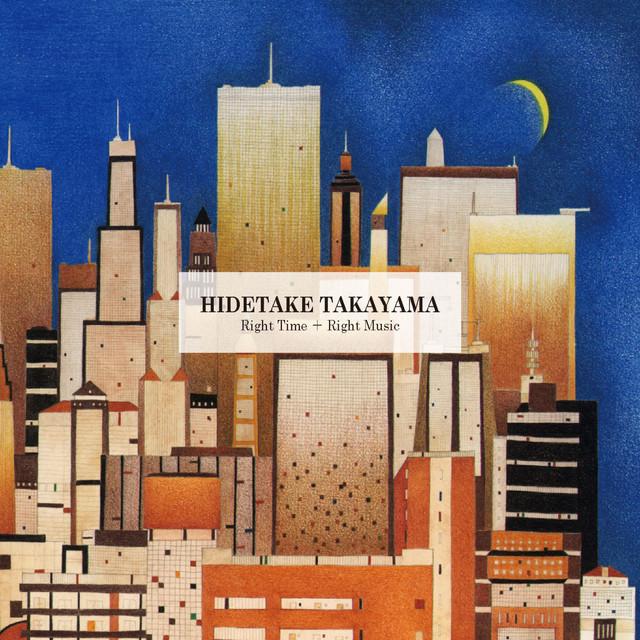 Hidetake Takayama