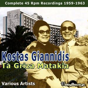 Ta Griza Matakia (Complete 45 Rpm Recordings 1959-1963) Albumcover