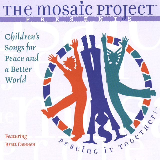 Amani (Serian's Song), a song by The Mosaic Project