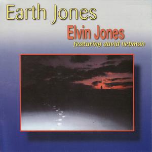 Earth Jones album