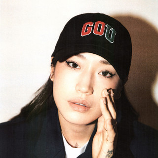 Peggy Gou tickets and 2021 tour dates