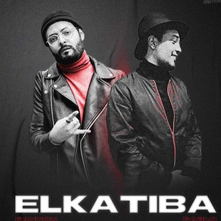 El Katiba