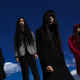 Bo Ningen tickets and 2021 tour dates