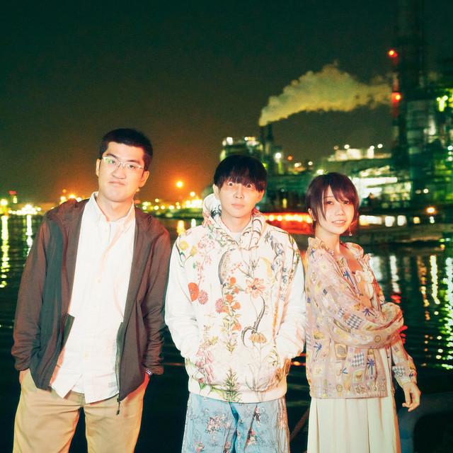 Shinsei Kamattechan