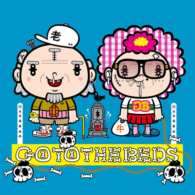 GO TO THE BEDS