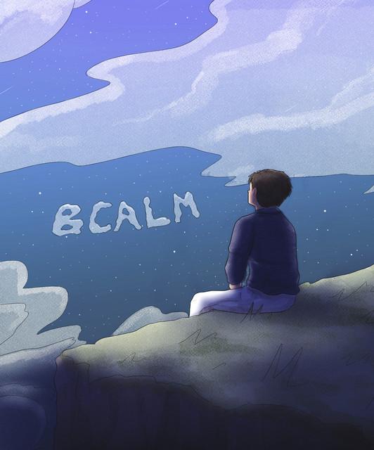 Bcalm