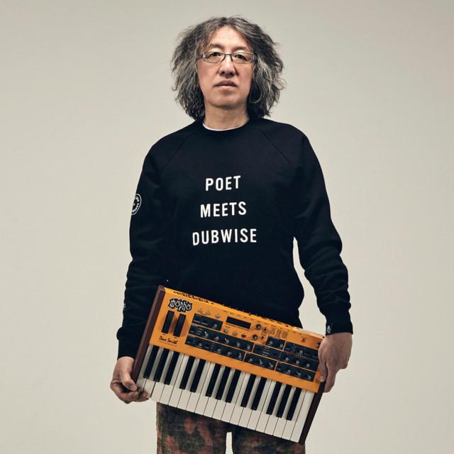 Chip Tanaka   Spotify