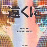 LUNARLIGHTS