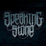 Speaking Stone