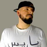 DJ Phat