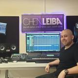 Chen Leiba