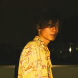 Yoshinuma