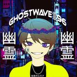 Ghostwave霊96