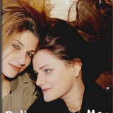 Meg & Reli