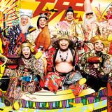 Group Tamashii