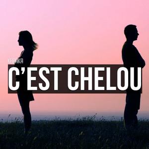 C'est Chelou (Karaka)