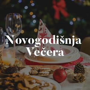Novogodišnja Večera