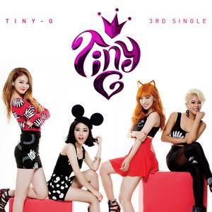 Tiny G – Miss You (Acapella)